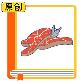 科普漫画:日本最贵的食材——神户牛肉 (1)