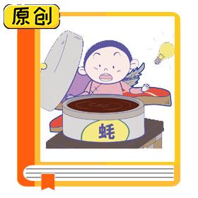 科普漫画:蚝油——源自美丽的意外(食育) (1)