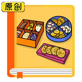 科普漫画:糖尿病患者应该优先选择哪类食物?带你了解血糖生成指数 (2)