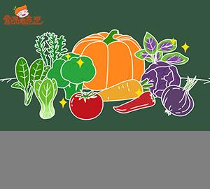"""营养健康科普视频:吃蔬菜要""""好色"""",深色蔬菜更健康!"""