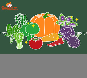 """吃蔬菜要""""好色"""",深色蔬菜更健康"""