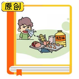 科普漫画:果蔬、肉等食品上会附着新冠病毒吗? (3)