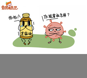 科普视频:涂抹芝麻油能阻止新型冠状病毒进入人体吗?