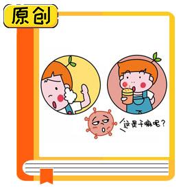 科普漫画:涂抹芝麻油能阻止新型冠状病毒进入人体吗? (2)