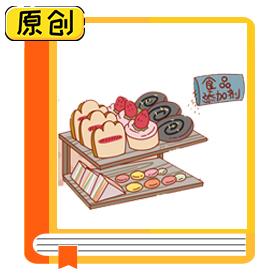 科普漫画:一个面包十几种食品添加剂,还能放心吃吗? (2)