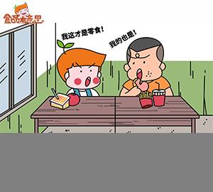 【食育】孩子到底该不该吃零食?