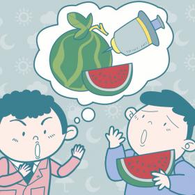 打针西瓜  吃西瓜 (2)