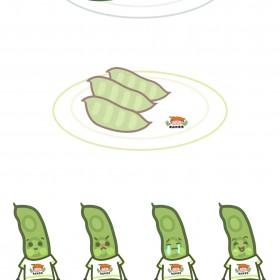 扁豆 (1)