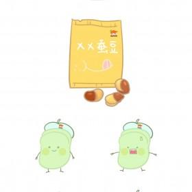 蚕豆 (1)