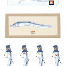 带鱼 (1)