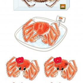 帝王蟹、海蟹、寄居蟹 (3)