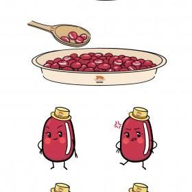 红豆 (1)