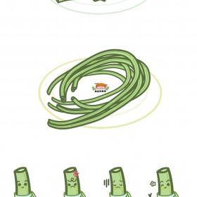豇豆、四季豆、豌豆 (3)