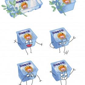 酸奶 (2)