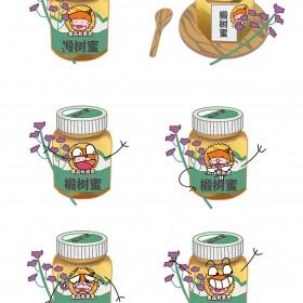 蜂蜜、椴树蜜 (2)