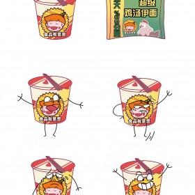 方便面 (2)