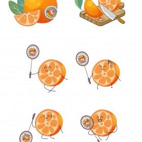 柑橘、葡萄柚、柚子、柠檬 (4)