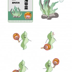 螺旋藻、海带菜 (2)