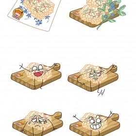 月饼、沙琪玛、桃酥 (3)