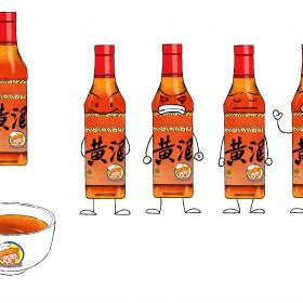 黄酒、啤酒 (2)