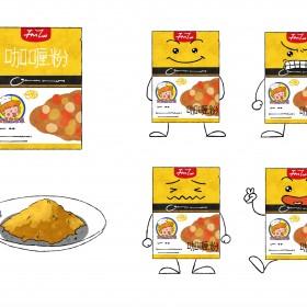 咖喱粉、咖喱块 (2)