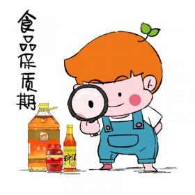 食品保质期(大福) (5)