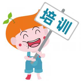 培训(大福、福爸) (5)