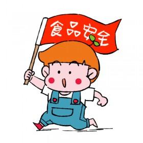 食品安全(大福) (6)