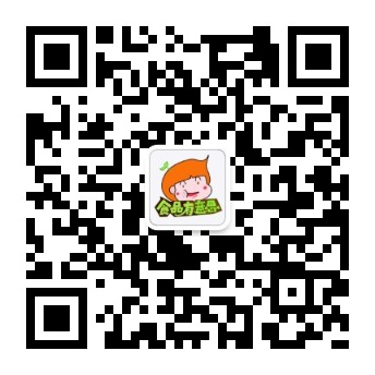 qrcode_for_gh_3ef671f3d1eb_344 (1)