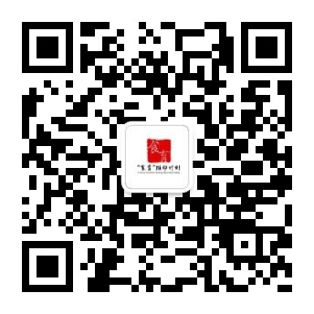 微信图片_20200813144930