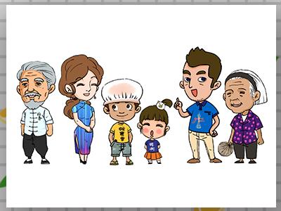 广东一家人