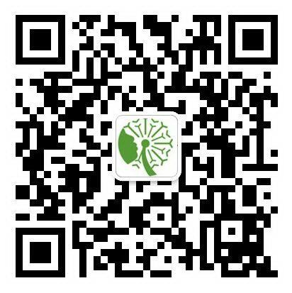 微信图片_20200821151834