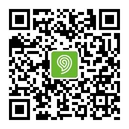 微信图片_20200826101405