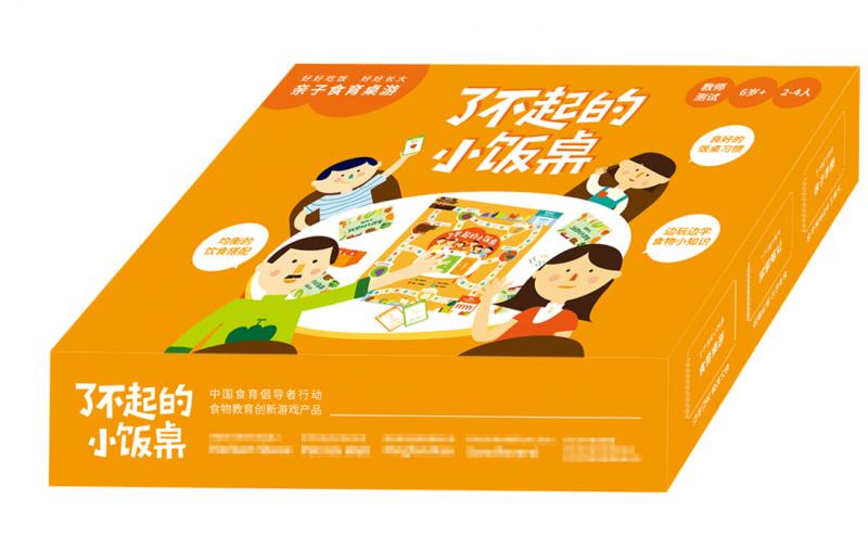 食育盒子7