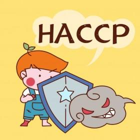 HACCP (1)