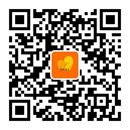 微信图片_20200902143008