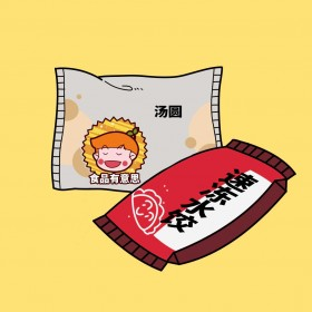 速冻食品 (2)