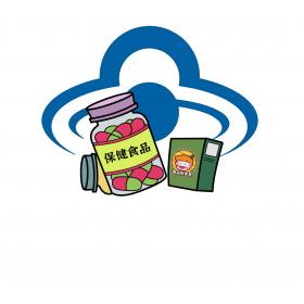 保健食品 (4)