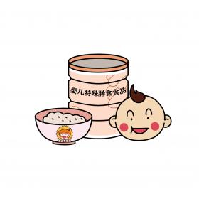特殊膳食食品 (2)