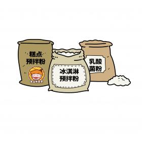 其他食品 (2)