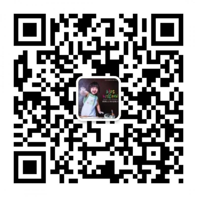 微信图片_20200903102615