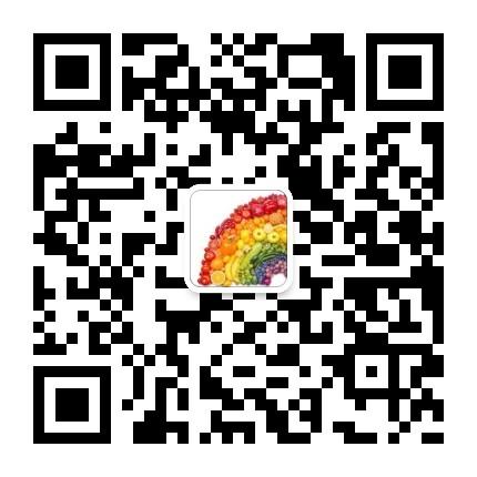 微信图片_20200903154239