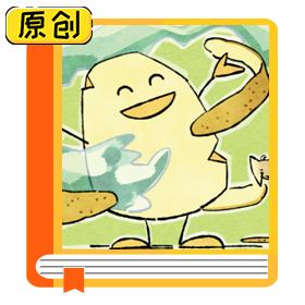 科普动画:发芽土豆(龙葵碱) (1)