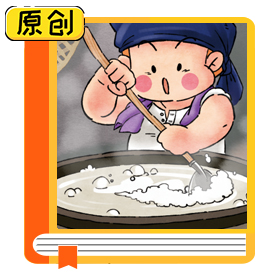 科普漫画:未煮熟的豆浆(皂苷、胰蛋白酶抑制剂) (1)