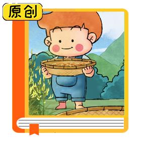 科普漫画:鲜黄花菜(秋水仙碱) (1)