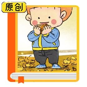 科普漫画:白果(白果二酚等) (1)