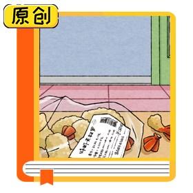 科普漫画:过期的油炸食品等(油脂酸败产生的醛、酮及过氧化物) (1)