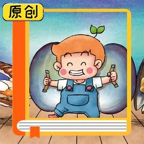 科普漫画:贻贝等贝类(贝类毒素) (1)