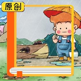 科普漫画:久泡的木耳、银耳(椰酵假单胞菌) (1)