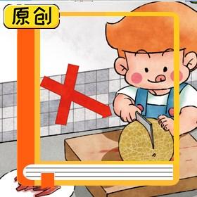 科普漫画:未热透的熟食、剩饭菜(沙门氏菌、蜡样芽孢杆菌、产气荚膜梭菌等) (1)
